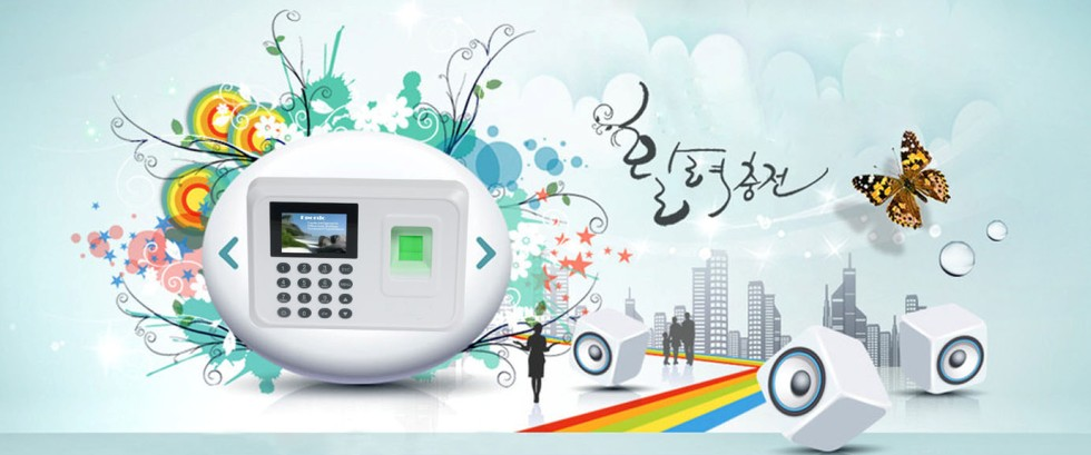 Attendance management system with fingerprint scanner for time tracking